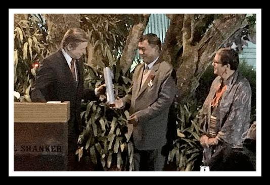 ang tshering award
