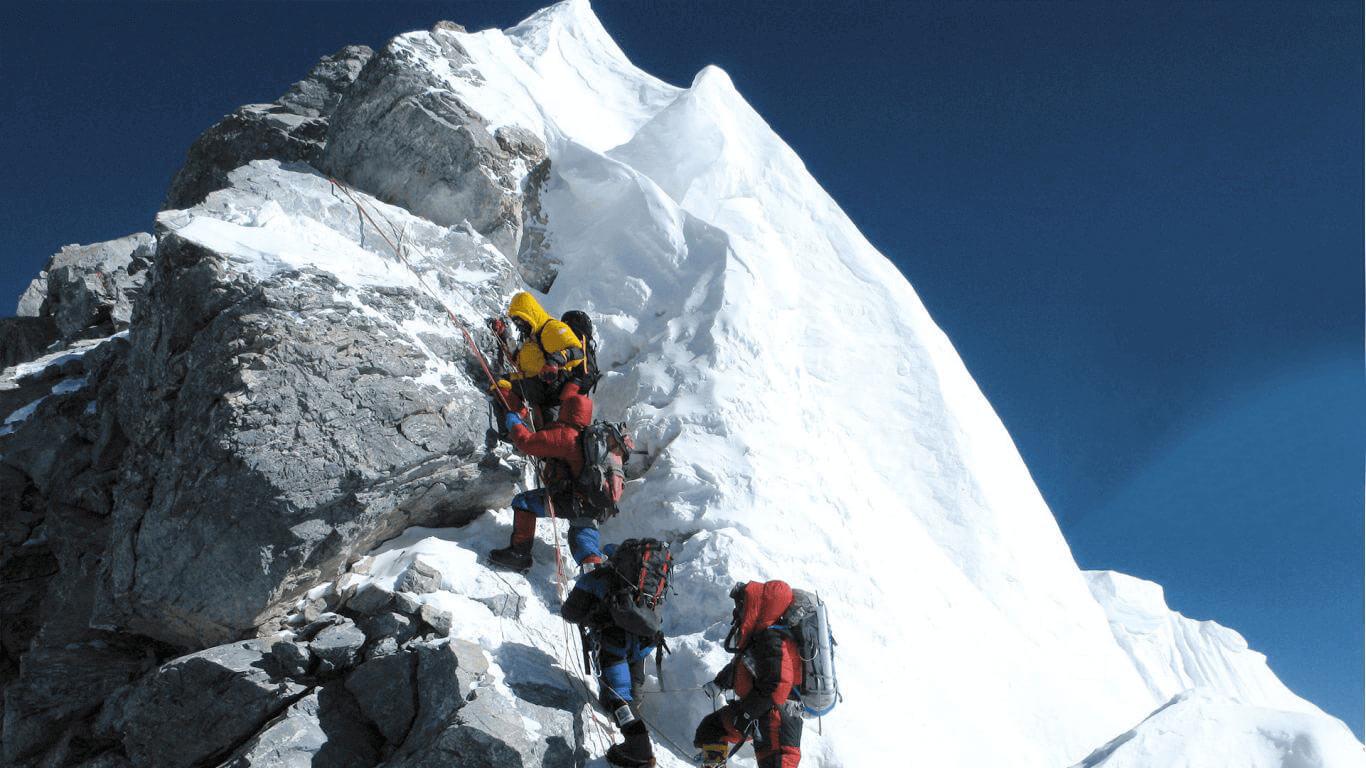 asian trekking - climb